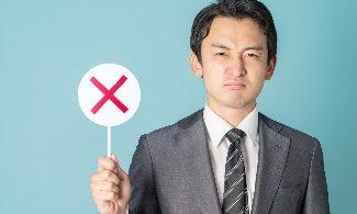 Négociation commerciale : comment traiter les objections ?